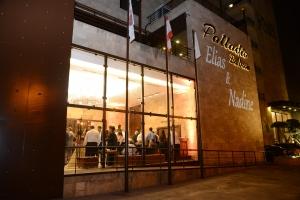 Palladio Ballroom your indoor wedding and event venue in jounieh Lebanon. Palladio Ballroom Facade